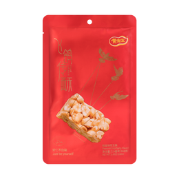 Peanut Crisp Salty Flavor 168g