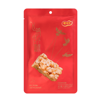 HUANGLAOWU Peanut Crisp Salty Flavor 168g