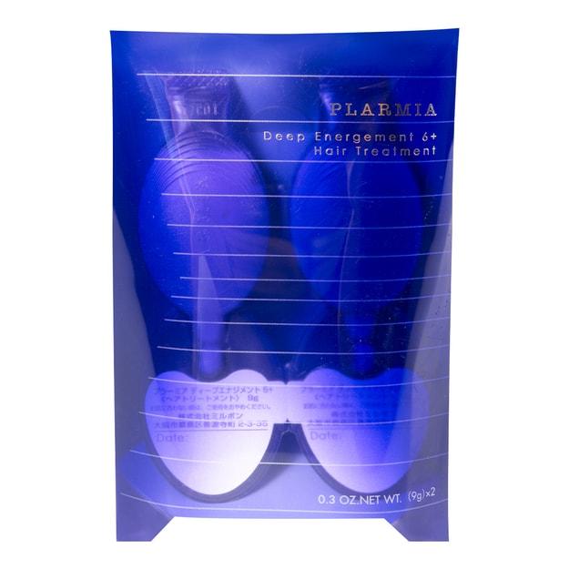 Product Detail - MILBON PLARMIA Deep Energement 6+ Hair Treatment 9g x2pcs - image 0