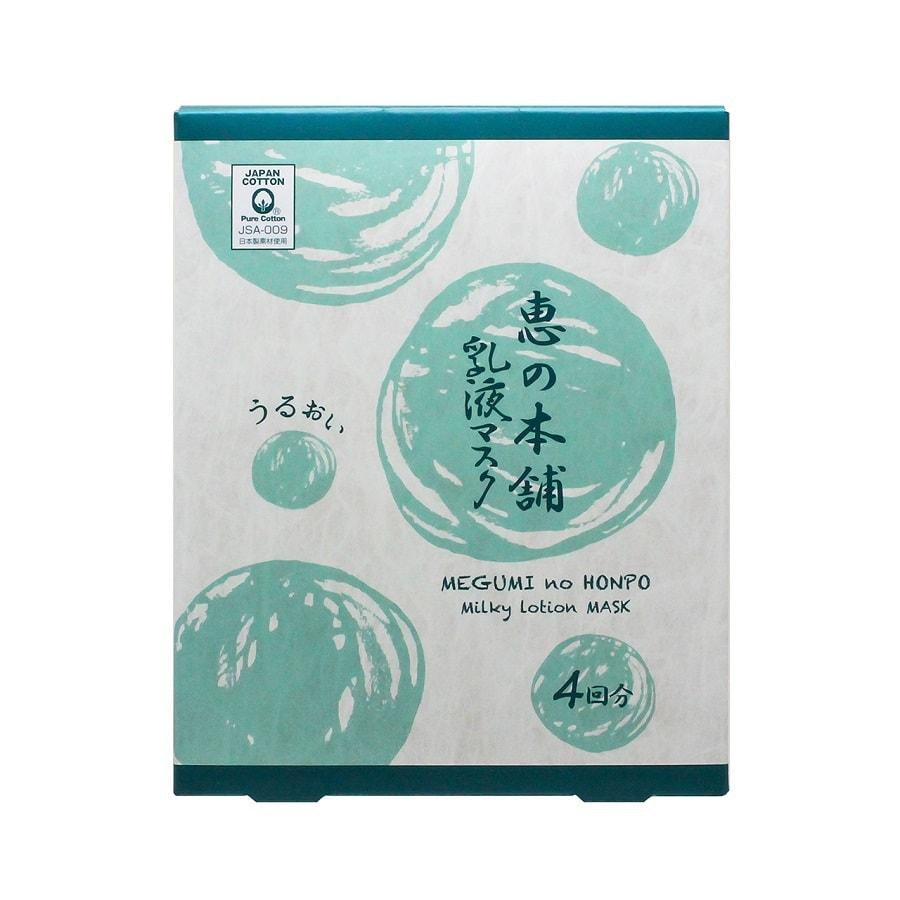 日本惠之本铺 玻尿酸保湿面膜 4片入 怎么样 - 亚米网