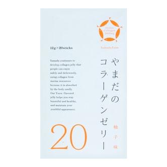 日本YAMADA FARM山田农园本铺 口服胶原蛋白果冻 柚子味 20条入 240g