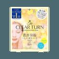 日本高丝 Clear Turn鲜粹面膜 胶原蛋白弹力面膜 5倍透明质酸 3片入