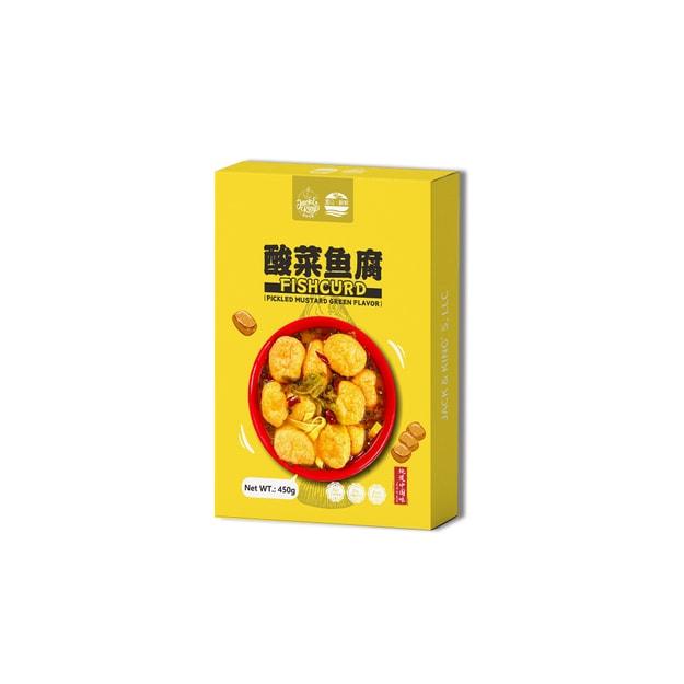 商品详情 - 湄公醉鲜 酸菜鱼腐 450g - image  0