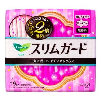 日本KAO花王 LAURIER零触感无荧光剂轻薄护翼卫生巾 日用型 25cm 19枚入