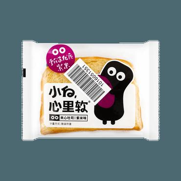 小白心里软 紫米夹心吐司面包 网红营养早餐 单枚入 50g