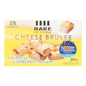 MORINAGA BAKE Cheese Brulee Chocolate 37g