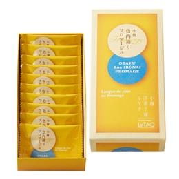 JAPAN LeTAO OTARU Rue Ironai Fromage Cookie 10pc