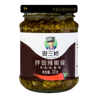 贵三娇 拌饭辣椒酱 220g