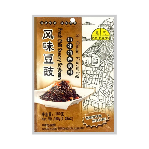 AH HUANG Fresh Chili Savory Soybean 150g