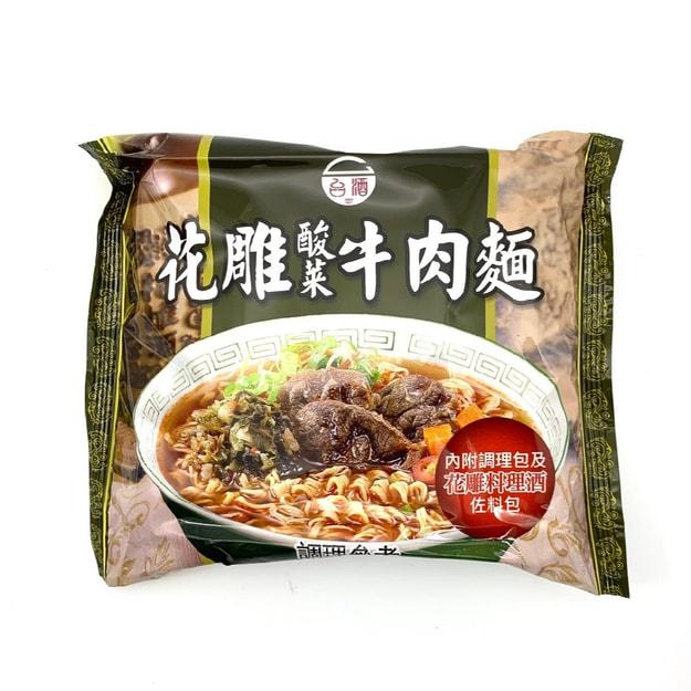商品详情 - [台湾直邮]台酒 酸菜牛肉袋面 200g / 单包(限购2包) - image  0