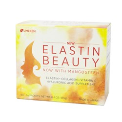 UMEKEN Elastin Beauty 60 Packets/ 1 Months Supply