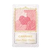 日本CANMAKE 花瓣雕刻五色腮红附刷 #04珠光草莓芙蓉 COSME大赏受赏
