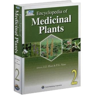 当代药用植物典2(英文版)