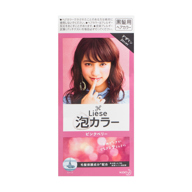 Product Detail - KAO LIESE PRETTIA Bubble Hair Dye Pink Berry 1set - image 0
