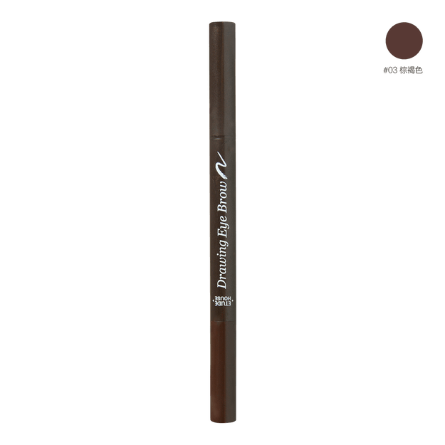 Product Detail - ETUDE HOUSE Drawing Eye Brow Pencil #03Brown 1pc - image 0