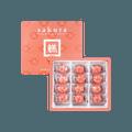 【超可爱】【心意首发】百年老字号 猫爪樱花蛋糕礼盒  青州蜜桃味*6+海盐芝士*6  12枚入 300g