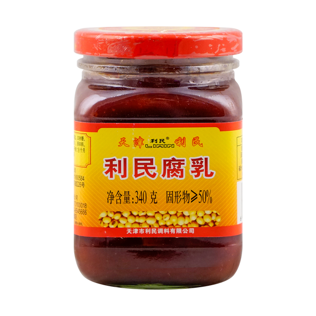 Product Detail - LIMIN Fermented Bean curd 340g - image 0