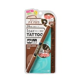 K-PALETTE 1 DAY TATTOO Lasting 2 Way Eyebrow Pencil 24h Natural Brown 1 Piece