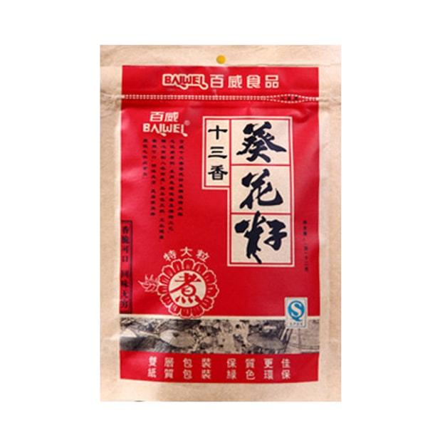 商品详情 - BAIWEI百威 十三香葵花籽 特大粒 252g - image  0