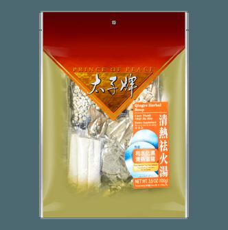 美国太子牌 清热祛火汤 100g 利水化湿 清热滋阴