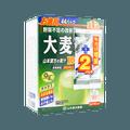 日本山本汉方 大麦若叶青汁粉末便携装 抹茶味 44包入 132g  (随机附赠摇摇杯)