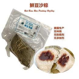 库谷 鲜豆沙粽 10oz/bag