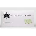 【日本直邮】北海道 雪花白巧克力 147g/盒 (21枚入)