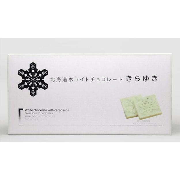 商品详情 - 【日本直邮】北海道 雪花白巧克力 147g/盒 (21枚入) - image  0