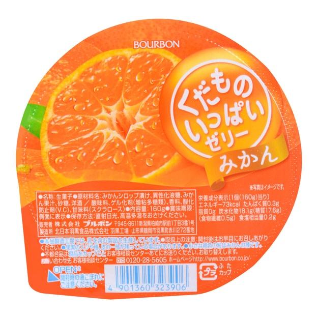 商品详情 - 日本BOURBON波路梦 柑橘果肉果冻单杯装 160g - image  0