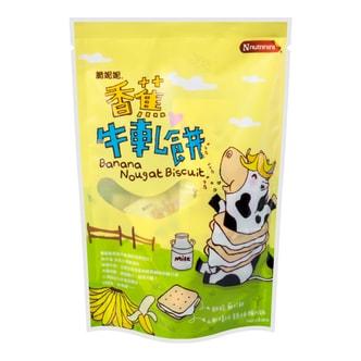 台湾脆妮妮 香蕉牛轧饼  84g