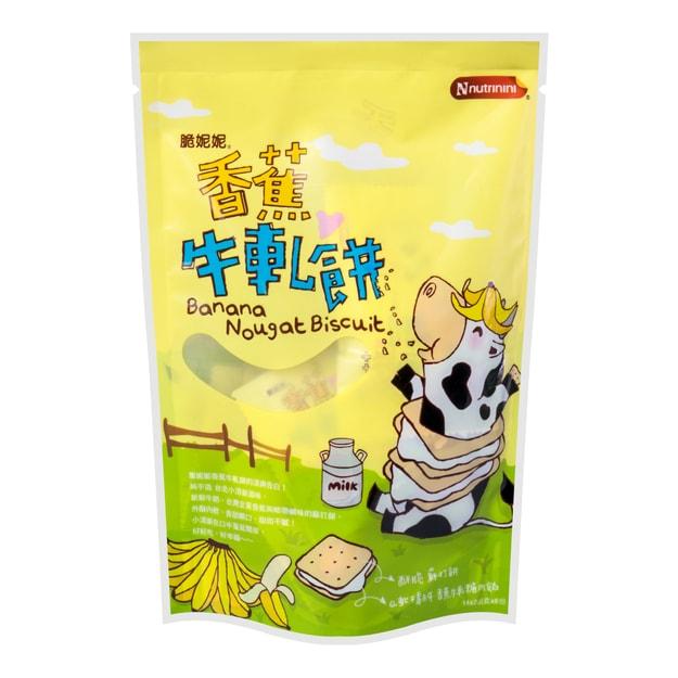 商品详情 - 台湾脆妮妮 香蕉牛轧饼  84g - image  0