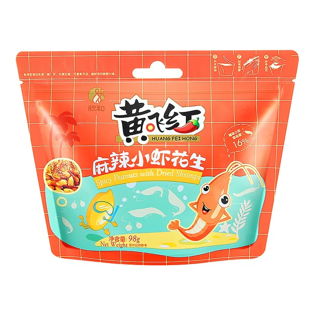 Product Detail - HUANGFEIHONG Spicy Peanuts with Dried Shrimps 98g - image 0