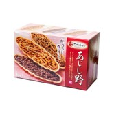 【日本直邮】日本千朋TIVON 3种口味碎果仁薄脆威化船形饼干 11枚