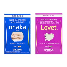 PILLBOX ONAKA Reduces 60 Belly Fat Dietary Nutrients And Lovet 60 tablet