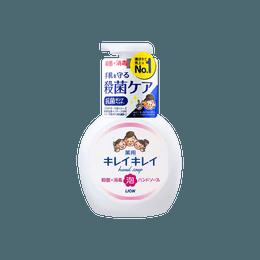 【勤洗双手】日本LION狮王 泡沫洗手液温和型 药用杀菌消毒 儿童洗手液  淡香型 250ml