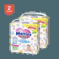 Japan Merries Diapers Pants Size S Value Set 2 Packs 124pcs fit 4-8kg baby