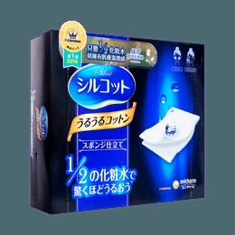 日本UNICHARM尤妮佳 1/2省水超吸收化妆棉 40枚入 COSME大赏第一位 包装随机发