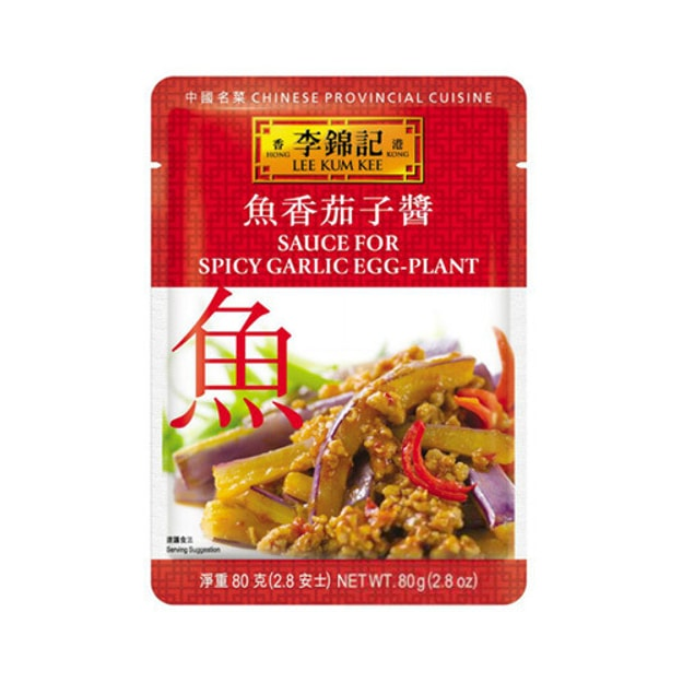 LEE KUM KEE Sauce For Spicy Garlic Egg-Plant 80g