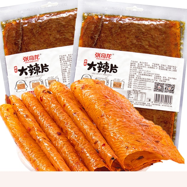 Product Detail - 【Best Before 20201117】ZHANGQILONG Old Style Spicy Tofu Sheet 180g - image 0