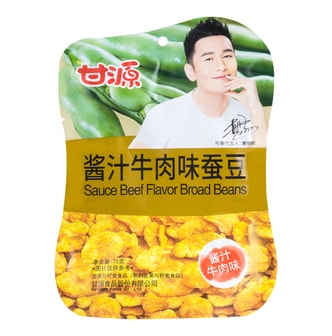 KAM YUEN Fried Broad Beans Beef Flavor 75g
