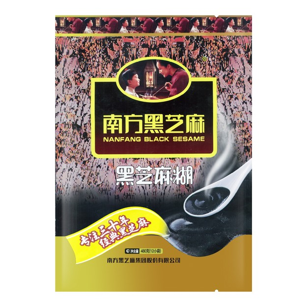 Product Detail - NanFang Black Sesame Soup Powder 480g - image 0