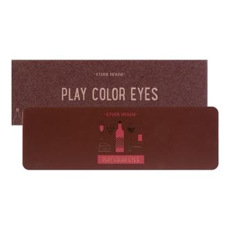 韩国ETUDE HOUSE伊蒂之屋(爱丽小屋) 红酒10色限量眼影盘 1件入