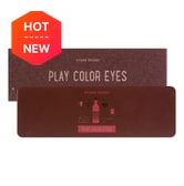 ETUDE HOUSE Play Your Eyes #Wine Party