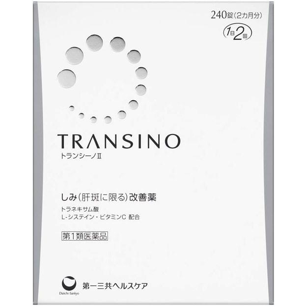 Product Detail - TRANSINO II 2 Genuine Skin Whitening Supplement Melasma 60 Days 240 Tablets NEW - image 0