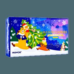 Chocolate Cookie Christmas Gift Set 25pcs