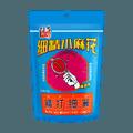 CHENJIWANGFU Twist Seaweed Flavor 160g