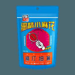 Twist Seaweed Flavor 160g