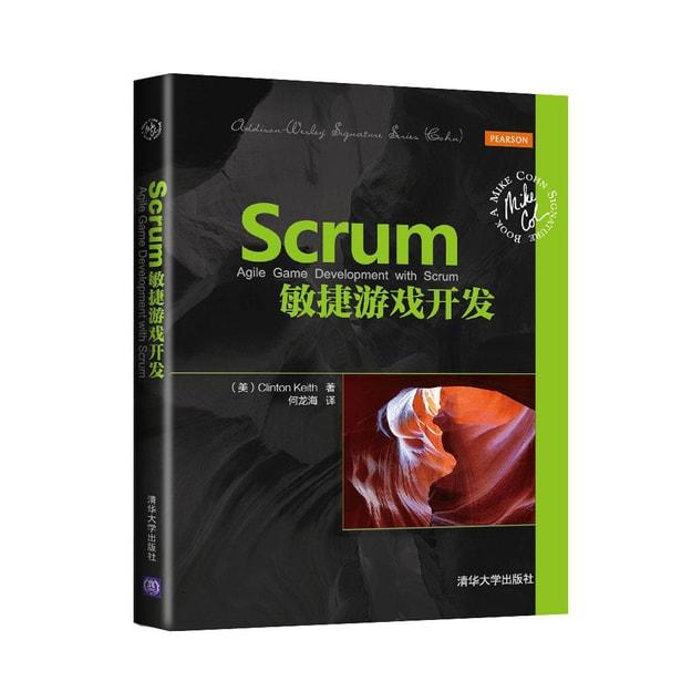 商品详情 - Scrum敏捷游戏开发 - image  0