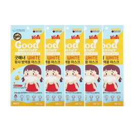 韩国 HANDA HEALTH CARE GOOD MANNER KF94/KF80 儿童防细菌防飞沫立体剪裁舒适口罩 白色/淡黄色 随机发放 5片