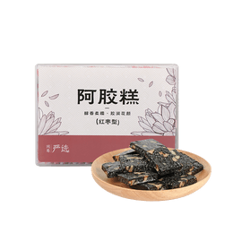 【CHINA DIRECT MAIL】YANXUAN Gelatin Cake Privately Owned Box 500g (Jujube )